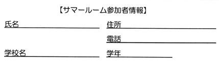 f:id:chuokurashinet:20210808090225p:plain
