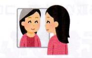 f:id:chuokurashinet:20210810151058p:plain