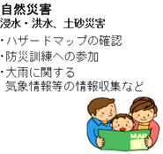 f:id:chuokurashinet:20210811114632p:plain