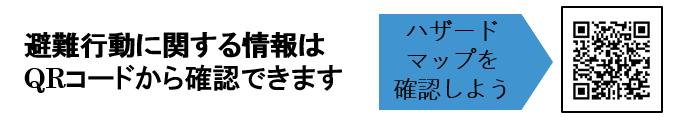 f:id:chuokurashinet:20210812171146p:plain
