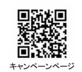 f:id:chuokurashinet:20210814064744p:plain