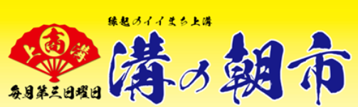 f:id:chuokurashinet:20210814070325p:plain