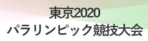 f:id:chuokurashinet:20210817022716p:plain