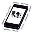 f:id:chuokurashinet:20210821095338p:plain