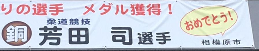 f:id:chuokurashinet:20210821173602p:plain