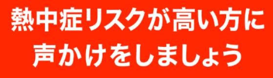 f:id:chuokurashinet:20210827080215p:plain