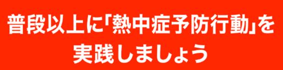 f:id:chuokurashinet:20210827080307p:plain
