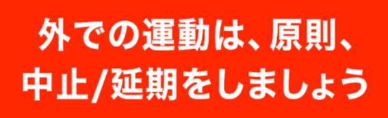 f:id:chuokurashinet:20210827080336p:plain