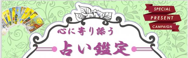 f:id:chuokurashinet:20210828144856p:plain