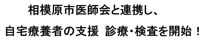 f:id:chuokurashinet:20210831170934p:plain