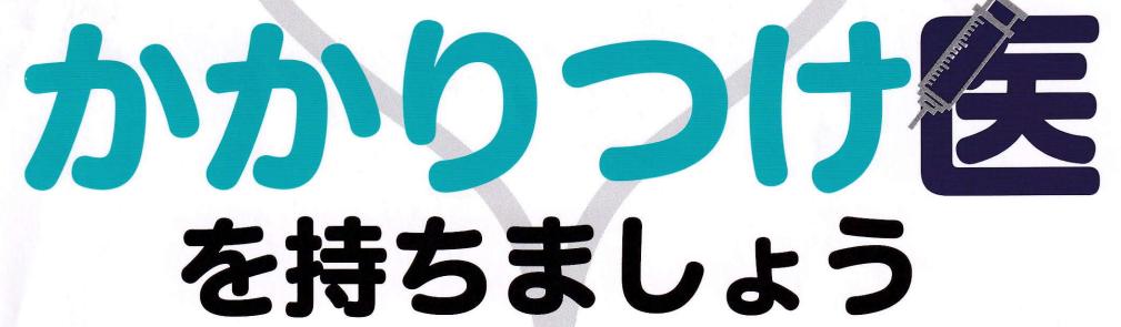 f:id:chuokurashinet:20210906105346p:plain