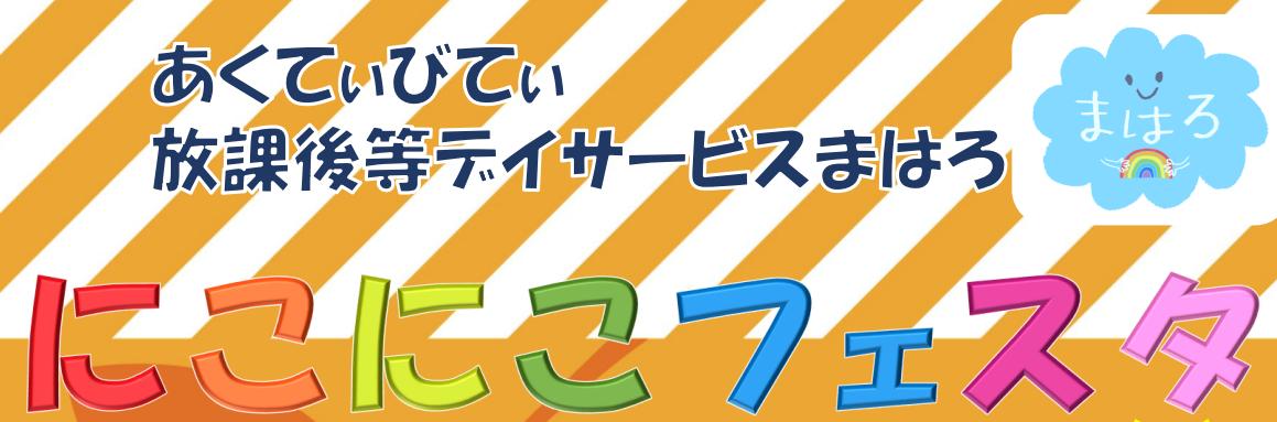 f:id:chuokurashinet:20210906112349p:plain