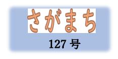 f:id:chuokurashinet:20210907075641p:plain