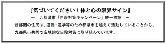 f:id:chuokurashinet:20210908085203p:plain