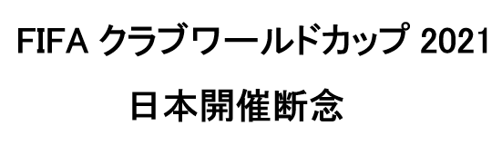f:id:chuokurashinet:20210911102351p:plain