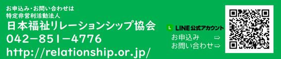 f:id:chuokurashinet:20210918090520p:plain