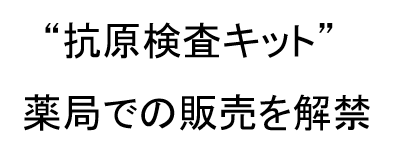 f:id:chuokurashinet:20210928074935p:plain