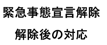 f:id:chuokurashinet:20210929075947p:plain