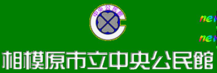 f:id:chuokurashinet:20211001072312p:plain