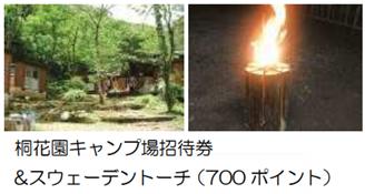 f:id:chuokurashinet:20211002064920p:plain