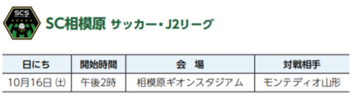 f:id:chuokurashinet:20211004145000p:plain