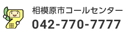 f:id:chuokurashinet:20211008090526p:plain