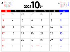 f:id:chuokurashinet:20211010122202p:plain