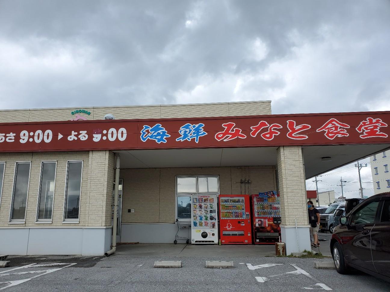 f:id:churaoki:20200530235330j:image