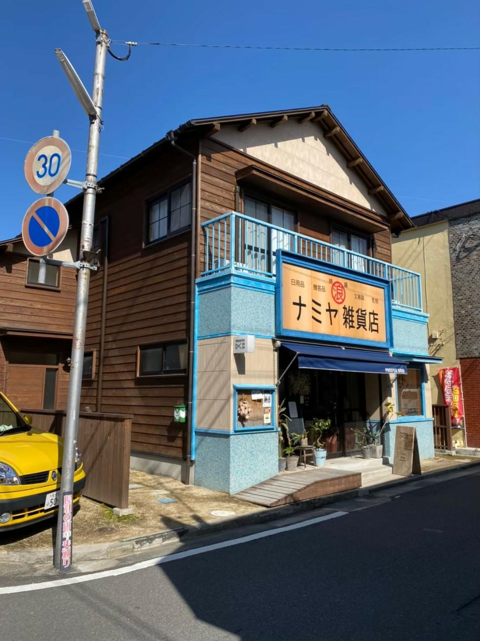 f:id:churaoki:20200603210241j:image