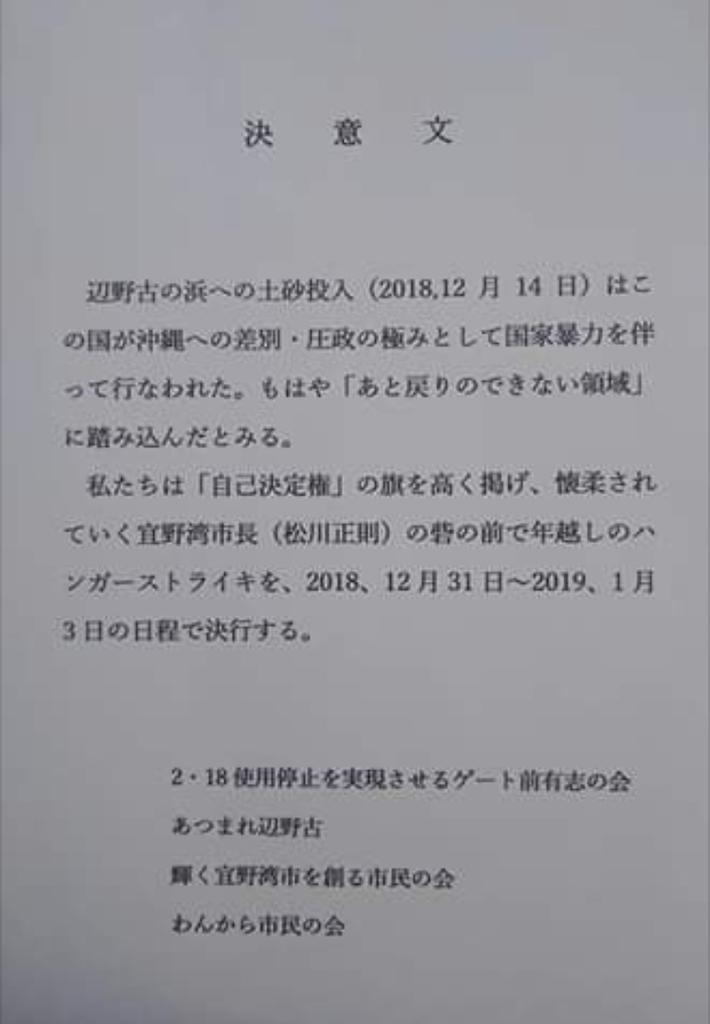 f:id:churaumichurashima:20190102212747j:plain