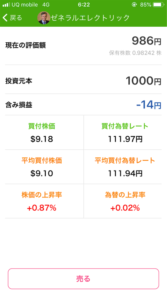 f:id:chusuke36:20190426062350p:image