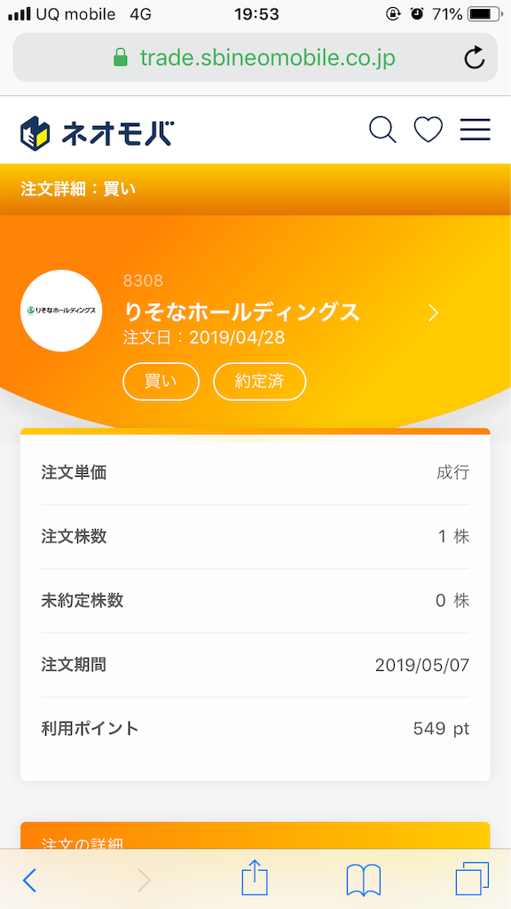 f:id:chusuke36:20190507195947p:image
