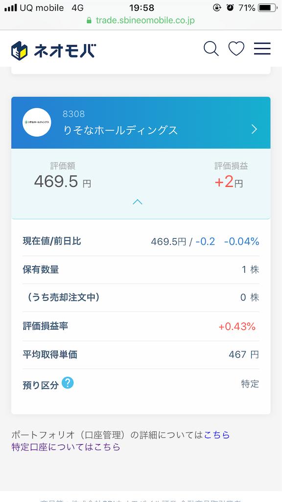f:id:chusuke36:20190507195952p:image