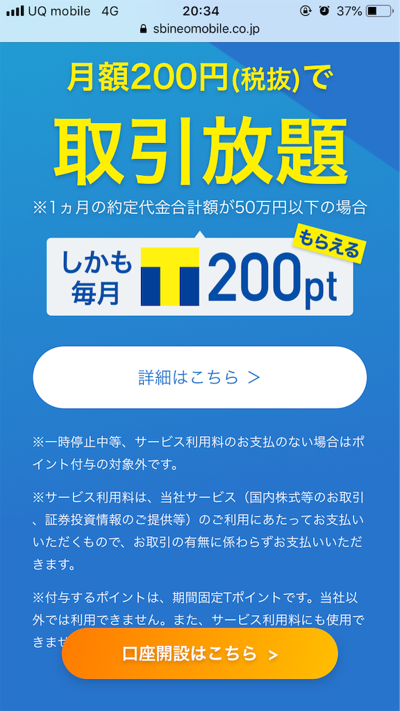 f:id:chusuke36:20190507203433p:image
