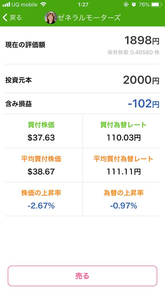 f:id:chusuke36:20190511013400p:image