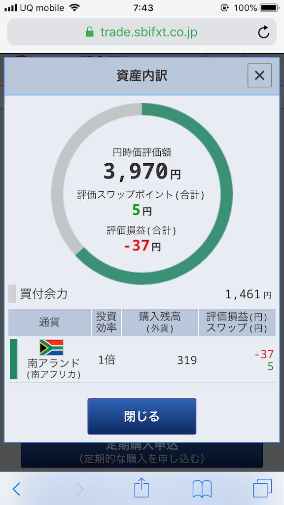 f:id:chusuke36:20190512074517p:image