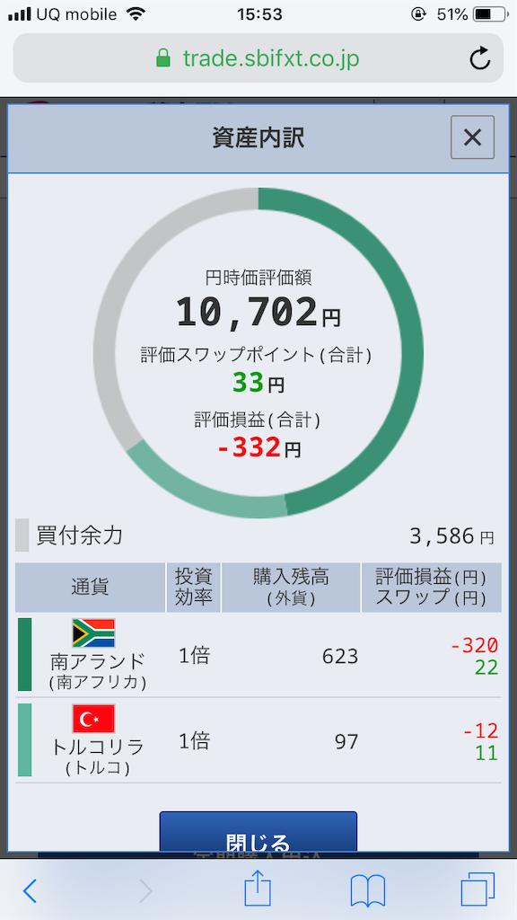 f:id:chusuke36:20190608155338p:image