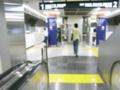 [東京メトロ]西早稲田駅