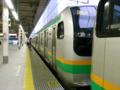 [JR]東京駅+東海道線E217系