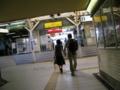 [JR]鎌倉駅