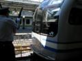 [JR]逗子駅+E217系