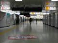 [JR]新宿駅