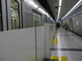 [東京メトロ]西早稲田駅+7000系