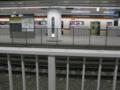 [東急電鉄][東京メトロ]渋谷駅+東京メトロ10000系