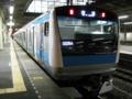[JR]大船駅+根岸線E233系