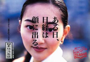 f:id:chuukyuu:20070223145156j:image:left