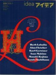 IDEA NO.329 ハーブ・ルバリンのタイポグラフィックス