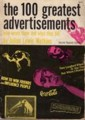 [JULIAN LEWIS WATKINS][書籍][1959]THE 100 GREATEST ADVERTISEMENTS