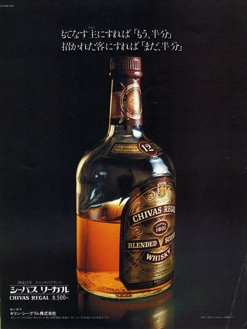 f:id:chuukyuu:20100125055616j:image