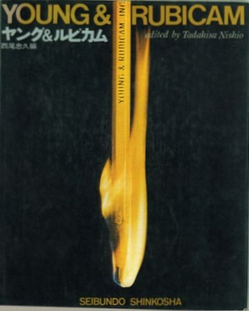 f:id:chuukyuu:20110413062553j:image:left:w250